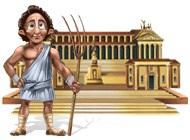 Колыбель Рима