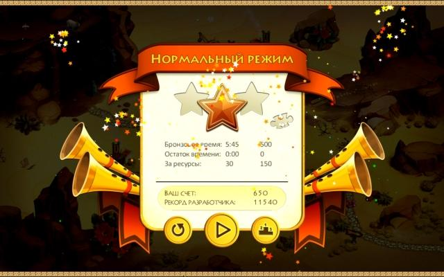 12 подвигов Геракла. Критский бык - screenshot 7