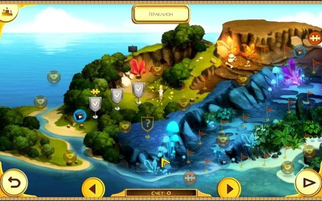 12 подвигов Геракла. Мегара-спасительница - screenshot 4