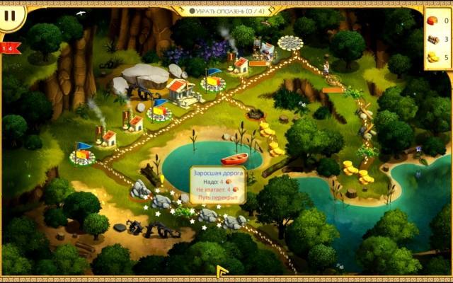 12 подвигов Геракла. Мегара-спасительница - screenshot 5