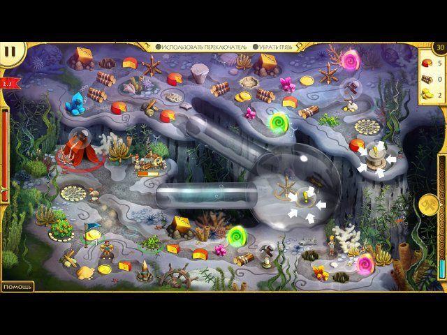 12 подвигов Геракла. Битва за Олимп. Коллекционное издание - screenshot 8