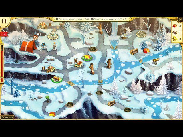 12 подвигов Геракла. Битва за Олимп - screenshot 1