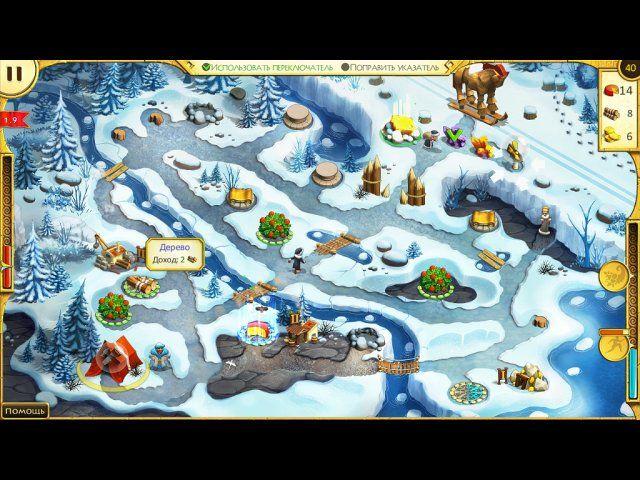 12 подвигов Геракла. Битва за Олимп - screenshot 4