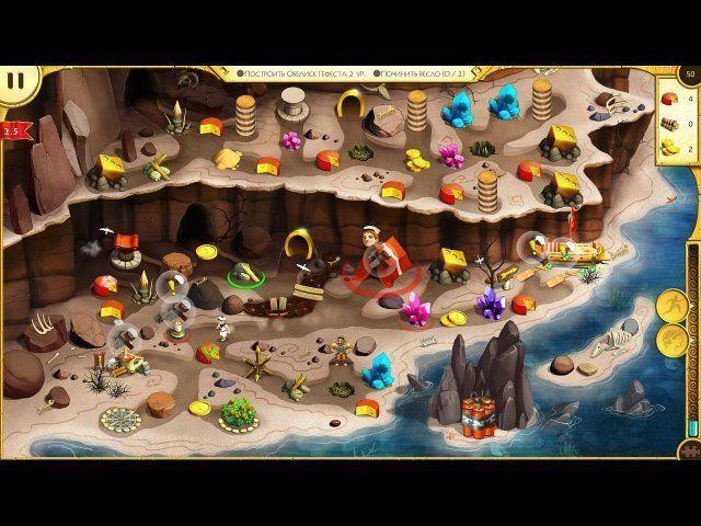 12 подвигов Геракла. Золотое руно. Коллекционное издание - screenshot 4