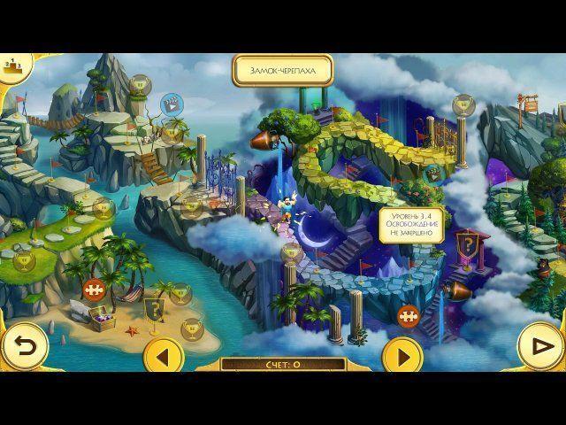 12 подвигов Геракла. Золотое руно. Коллекционное издание - screenshot 6