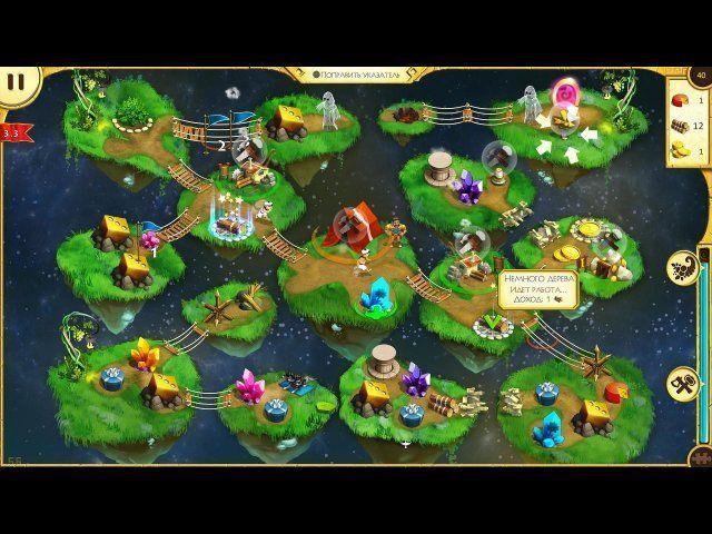 12 подвигов Геракла. Золотое руно. Коллекционное издание - screenshot 7