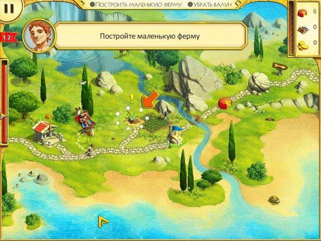 12 подвигов Геракла - screenshot 1