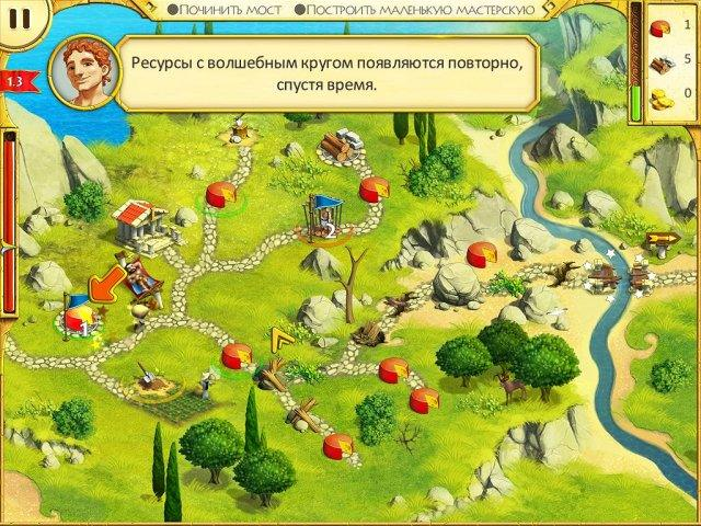 12 подвигов Геракла - screenshot 2