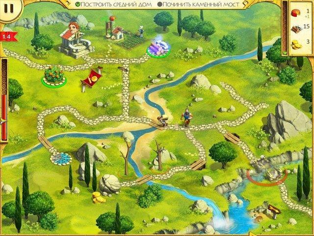 12 подвигов Геракла - screenshot 4