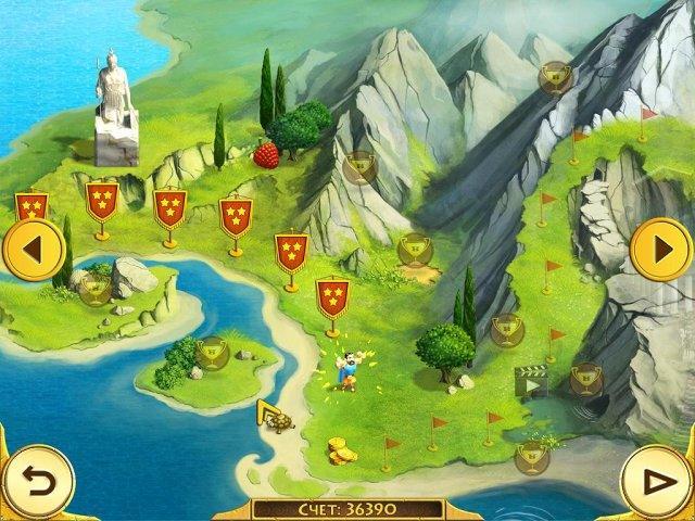 12 подвигов Геракла - screenshot 7
