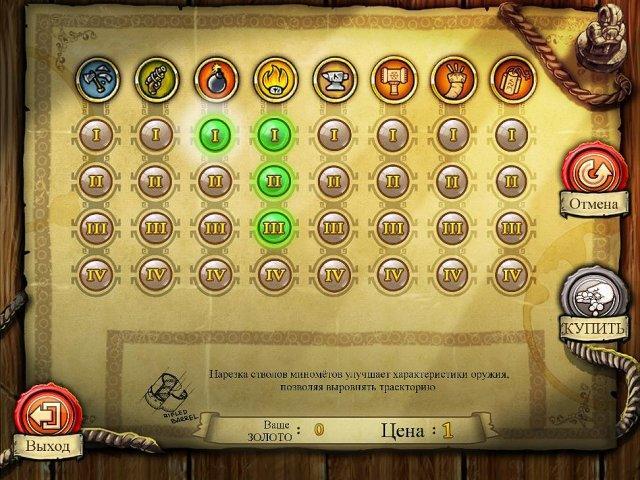 300 гномов - screenshot 2