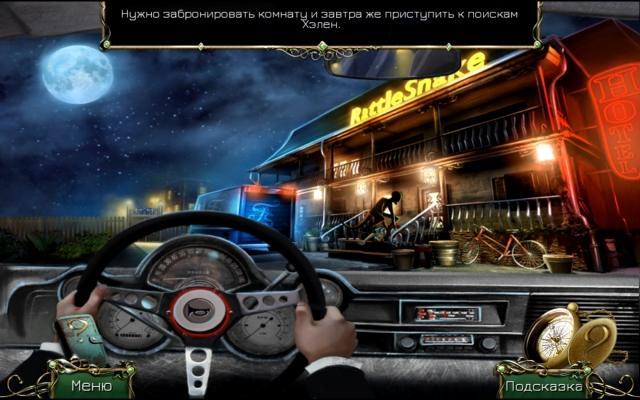 9 улик. Тайна Змеиной бухты - screenshot 3
