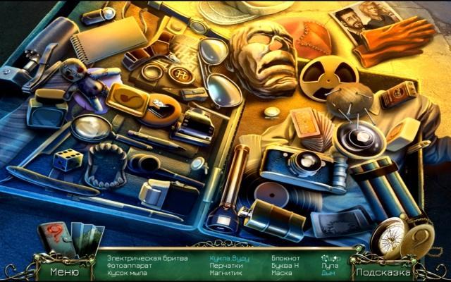 9 улик. Тайна Змеиной бухты - screenshot 5