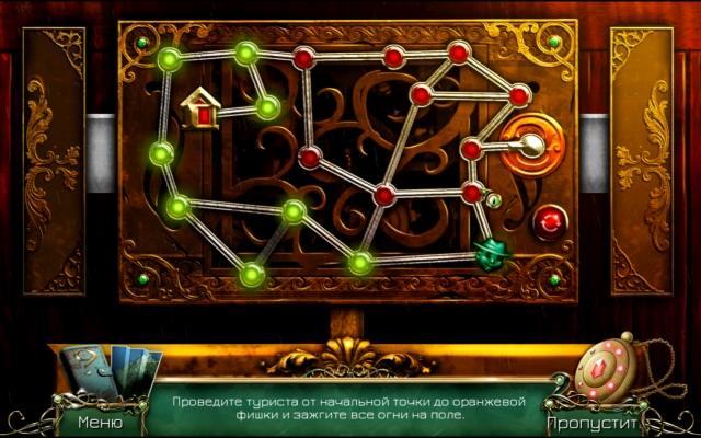 9 улик. Тайна Змеиной бухты - screenshot 6