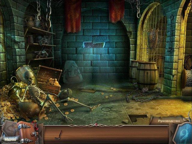 9. Темная сторона. Коллекционное издание - screenshot 1