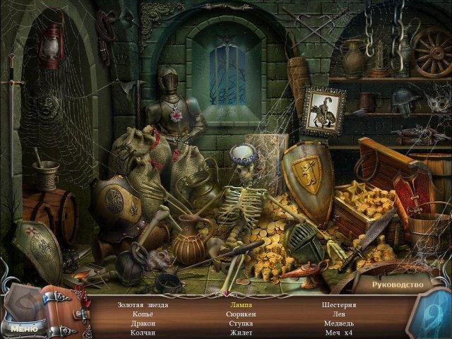 9. Темная сторона. Коллекционное издание - screenshot 2