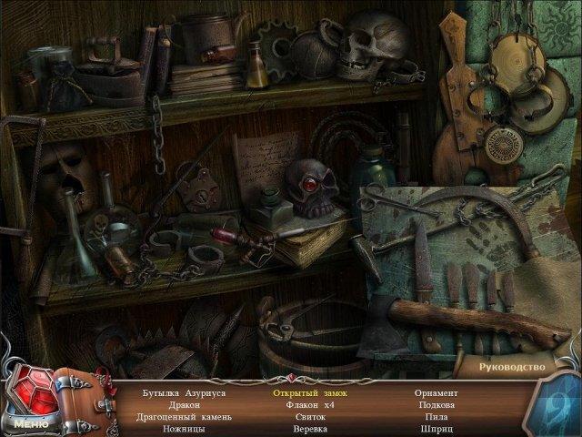 9. Темная сторона. Коллекционное издание - screenshot 4