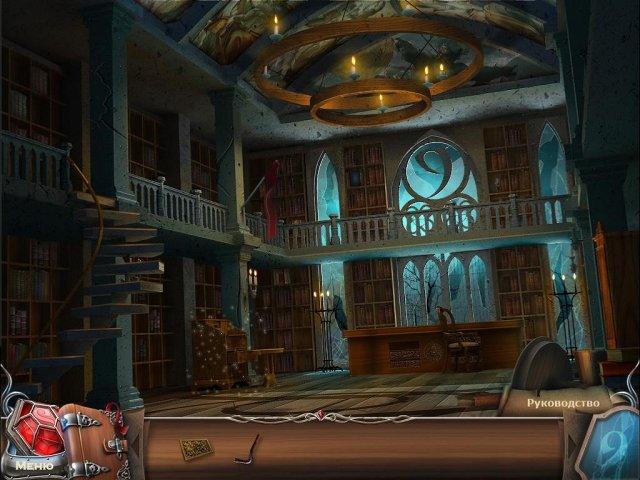 9. Темная сторона. Коллекционное издание - screenshot 6