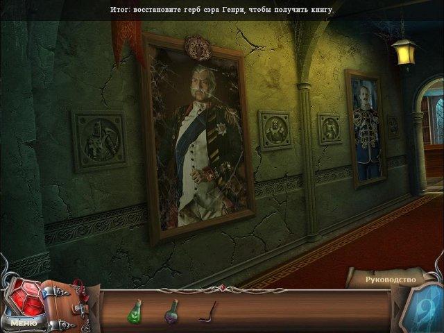 9. Темная сторона. Коллекционное издание - screenshot 7