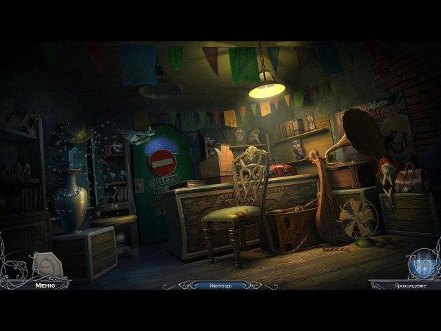 9. Темная сторона. Нотр-Дам де Пари. Коллекционное издание - screenshot 2