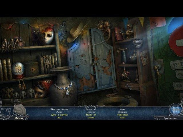 9. Темная сторона. Нотр-Дам де Пари. Коллекционное издание - screenshot 3