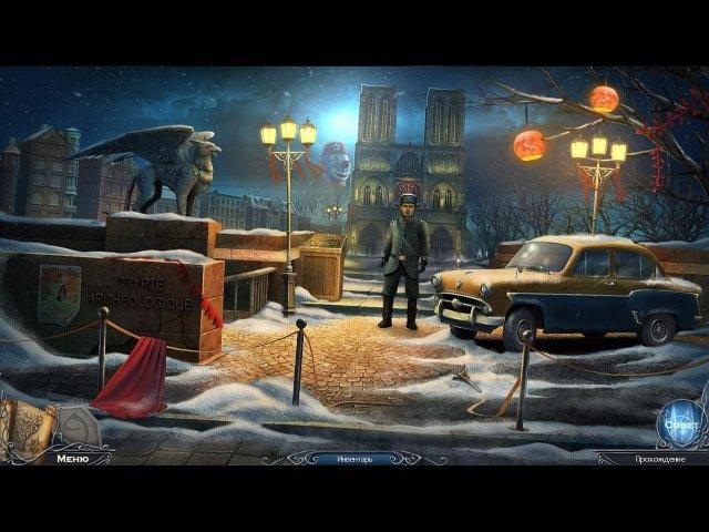9. Темная сторона. Нотр-Дам де Пари. Коллекционное издание - screenshot 4