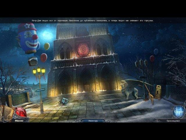 9. Темная сторона. Нотр-Дам де Пари. Коллекционное издание - screenshot 5