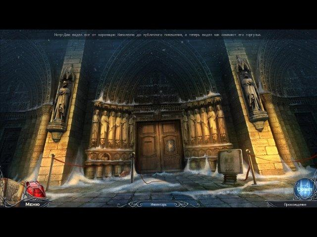9. Темная сторона. Нотр-Дам де Пари. Коллекционное издание - screenshot 6