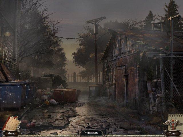 Заброшенная клиника Каштановый приют - screenshot 1