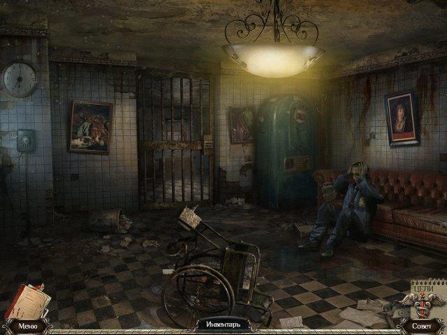Заброшенная клиника Каштановый приют - screenshot 2