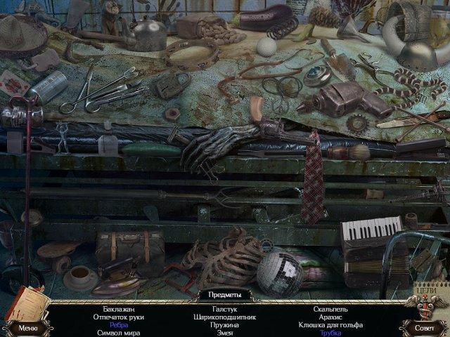 Заброшенная клиника Каштановый приют - screenshot 4
