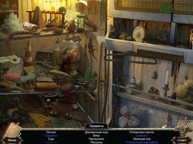 Заброшенная клиника Каштановый приют - screenshot 6