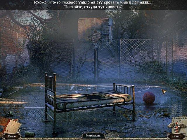 Заброшенная клиника Каштановый приют - screenshot 7