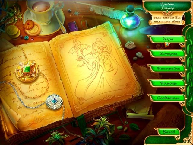 Эбигайл и королевство ярмарок - screenshot 1