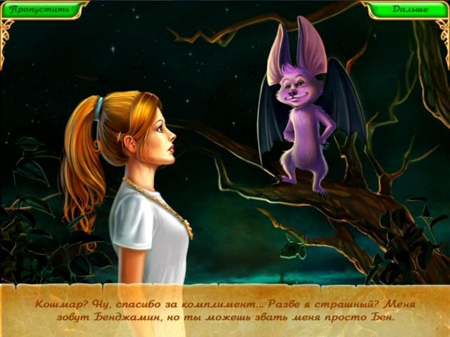 Эбигайл и королевство ярмарок - screenshot 3