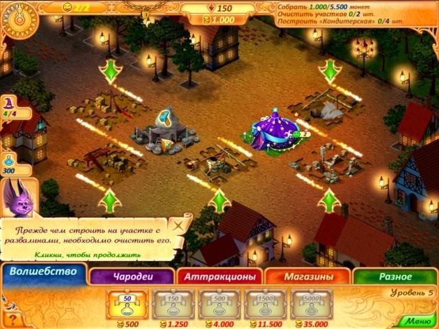 Эбигайл и королевство ярмарок - screenshot 6