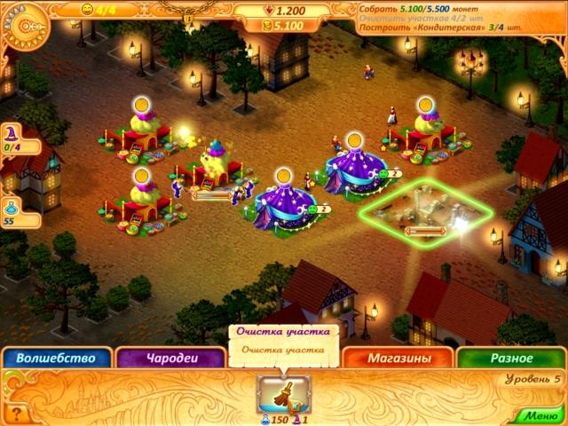 Эбигайл и королевство ярмарок - screenshot 7