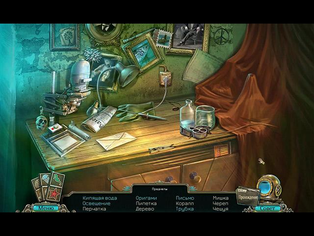 Бездна. Духи Эдема. Коллекционное издание - screenshot 1