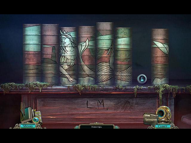 Бездна. Духи Эдема. Коллекционное издание - screenshot 6