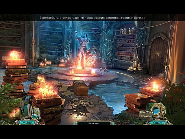 Бездна. Духи Эдема. Коллекционное издание - screenshot 7