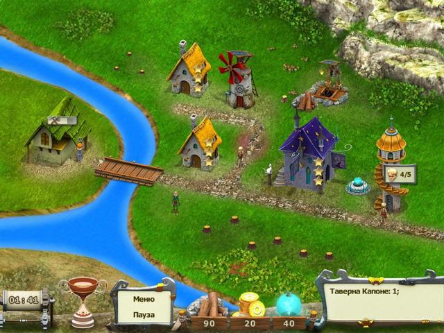 Эпоха приключений. Средневековый киногерой - screenshot 4