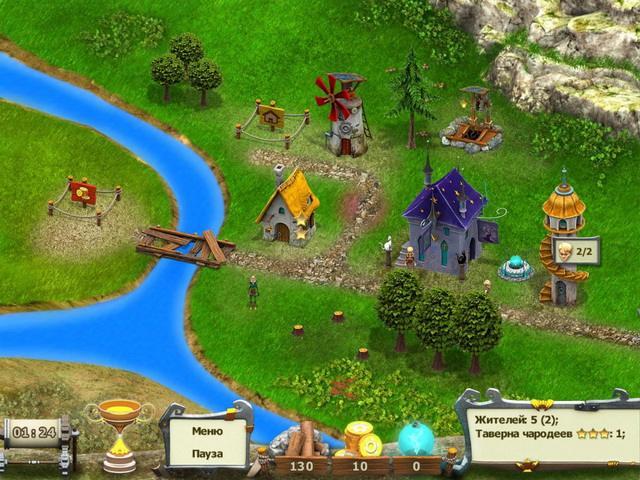 Эпоха приключений. Средневековый киногерой - screenshot 6