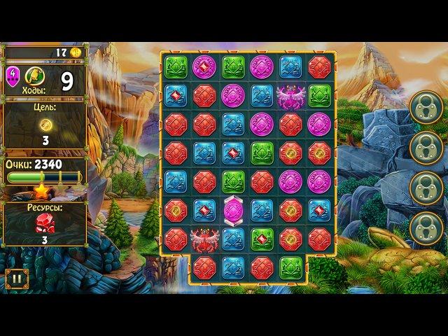Помощник алхимика 2. Сила камней - screenshot 1