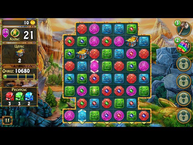 Помощник алхимика 2. Сила камней - screenshot 7