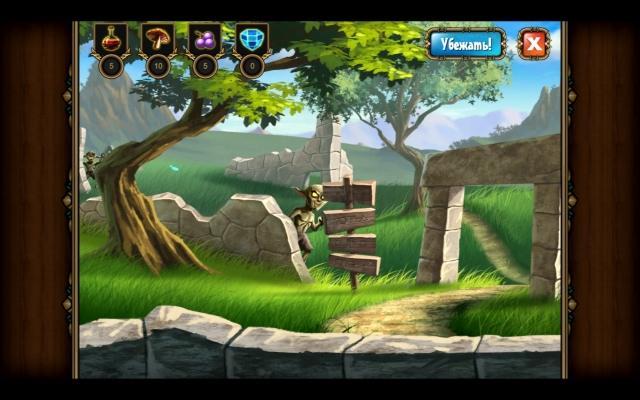 Приключения алхимика - screenshot 6