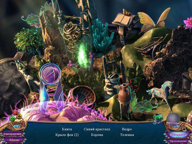 Вечное путешествие. Наследие Хранителей. Коллекционное издание - screenshot 1
