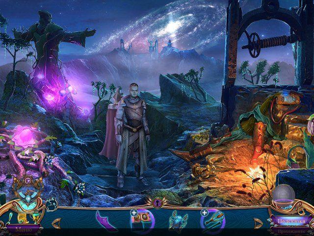 Вечное путешествие. Наследие Хранителей. Коллекционное издание - screenshot 6