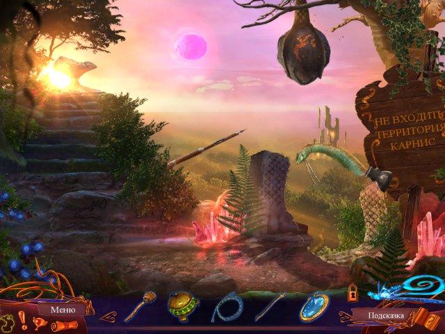 Вечное путешествие. Горящее небо. Коллекционное издание - screenshot 6