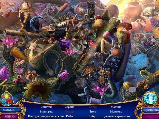 Вечное путешествие. Обсидиановая книга. Коллекционное издание - screenshot 1