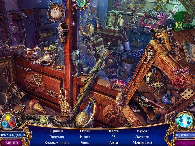 Вечное путешествие. Обсидиановая книга. Коллекционное издание - screenshot 2